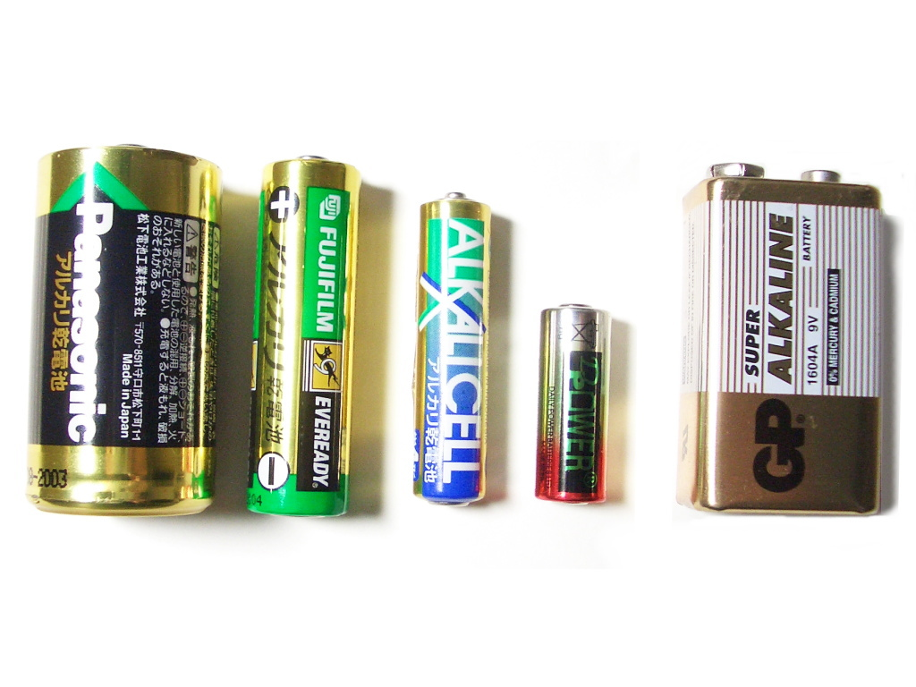 Some Airsoft Electric Blowback Pistols and BOYS Series rifles use regular AA and AAA batteries.